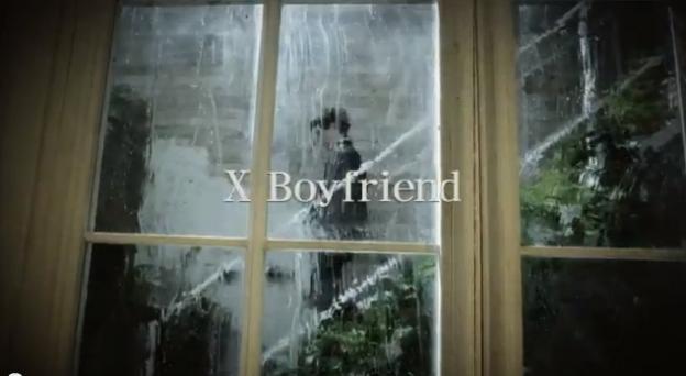 xboyfriend