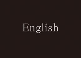 english_top_03