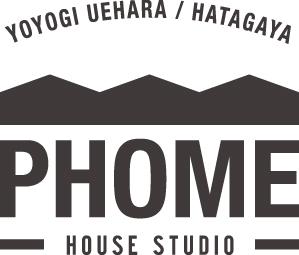 phome logo