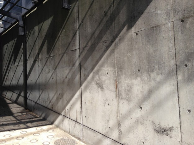 concreat_wall