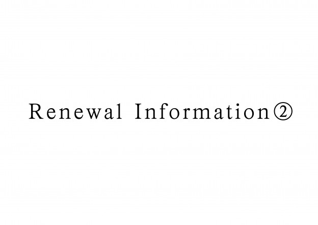 renewal_info