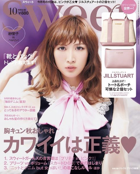 sweet_cover_201610_mini