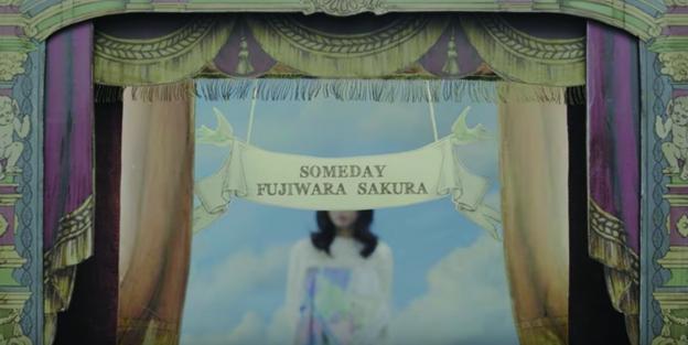 sakura_fujiwara